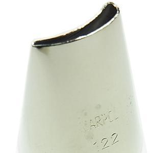 絞り口金 122  17mm  [122]|kitchenmaster