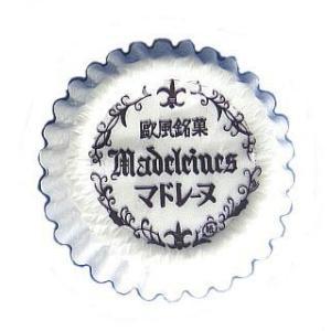 マドレーヌケース 大 約2000枚入 [6200]|kitchenmaster