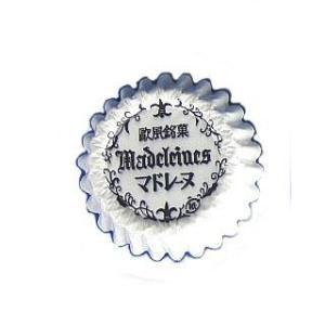 マドレーヌケース 小 約2000枚入 [6201]|kitchenmaster