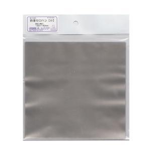 菓包用防湿セロハン 小 150x142mm 約50枚入 [1040]|kitchenmaster