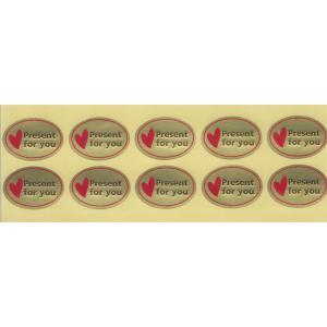 プレゼントハートシールレッド 32x25mm 10枚入 [72044]|kitchenmaster