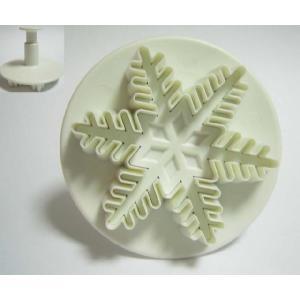 抜き型 雪の結晶  大 プランジャー付 [707] PME社製  シュガークラフト|kitchenmaster