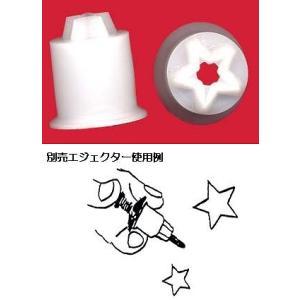 抜き型 ミニ・星 2サイズ [STS]  シュガークラフト|kitchenmaster