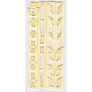 抜き型 観葉植物  葉20種 [FAS]  シュガークラフト|kitchenmaster