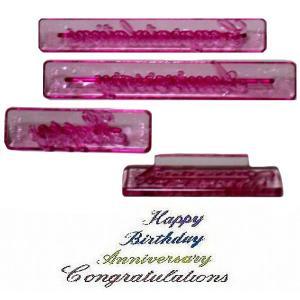 スタンプセット メッセージ 4種 Happy Birthday Anniversary Congratulations  [SCRP4]  シュガークラフト kitchenmaster