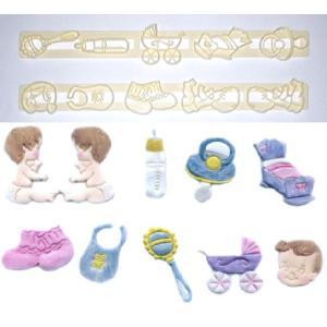 抜き型 赤ちゃんと小物 10種 [NURS]   シュガークラフト|kitchenmaster