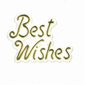 ケーキデコレーション Best Wishes 太文字・金 白地 [D729G]  シュガークラフト|kitchenmaster