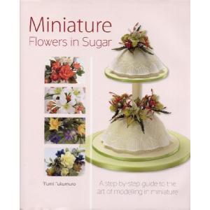 Minitature Flowers in Sugar 【在庫限り】