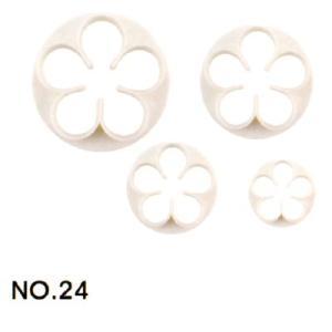 抜き型 5花弁 4サイズ [24] 中国製  シュガークラフト kitchenmaster