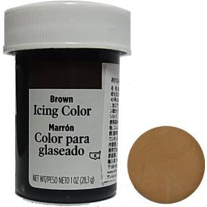 冷凍不可★食品添加物 ウィルトン ブラウン アイシングカラー 28g  [610-507]|kitchenmaster
