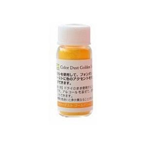 食品添加物 粉末着色料製剤 ゴールデンイエロー 5g  [79733] 国産  シュガークラフト|kitchenmaster