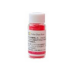 食品添加物 粉末着色料製剤 ローズ 5g  [79734] 国産  シュガークラフト|kitchenmaster