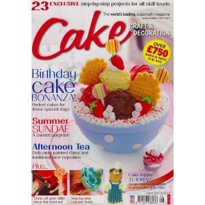 雑誌Cake (Issue201 August 2015) 【在庫限り】|kitchenmaster
