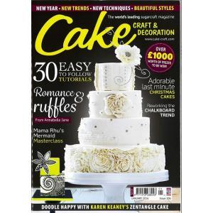 雑誌Cake (Issue206 January 2016) 【在庫限り】|kitchenmaster