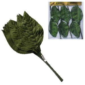 造花用 葉  約20枚x6束入  コサージュなどに 【在庫限り】 【特価】|kitchenmaster