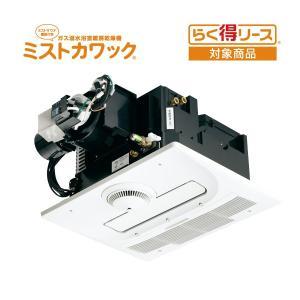 大阪ガス ガスファンヒーター Ggrade(ジーグレード) 140-5632 ライムグリーン|kitchenoutlet