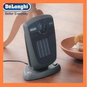 デロンギ(DeLonghi)  DCH4530J-M セラミックファンヒーター DCH4530JM|kitchenoutlet
