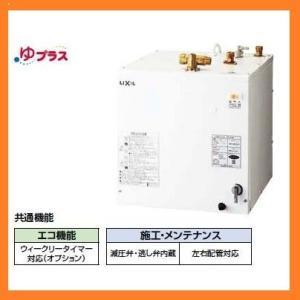 INAX ゆプラス小型電気温水器 住宅洗面用 13リットルタイプ EHPN-F13N2 kitchenoutlet