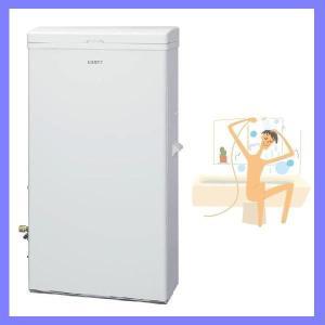 ノーリツ 軟水器 NS-1001AR  NORITZ 美容と健康に kitchenoutlet