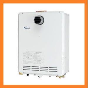 5年保証付き ガス給湯器 パロマ FH-E205AWL エコジョーズ 設置フリータイプ オート 壁掛・PS標準設置 20号 ブライツ|kitchenoutlet