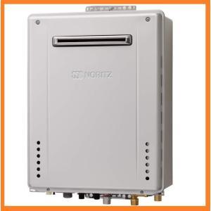 ノーリツ エコジョーズ ガス給湯器 GT-C2462AWX BL 24号 フルオート 壁掛形 Noritz キレイ安心 見まもり安心|kitchenoutlet