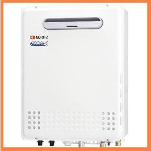 ノーリツ 24号 給湯暖房熱源機 エコジョーズ GTH-C2449SAWD BL 床暖房 浴室暖房 都市ガス用|kitchenoutlet