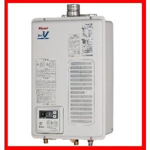 リンナイ ガス給湯器 RUX-V1011SWFA (RUXV1011SWFA) 給湯専用 10号 FF方式・屋内壁掛型(本体温度調節型)|kitchenoutlet