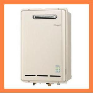 リンナイ エコジョーズ給湯器 16号給湯専用 屋外壁掛型 RUX-E1610W  都市ガス用|kitchenoutlet