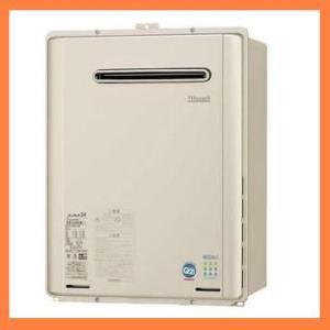 リンナイ ガス風呂給湯器 ecoジョーズ RUF-E2405SAW オ-トタイプ エコジョーズ|kitchenoutlet