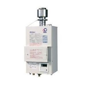 パーパス 高木産業  GS-S1600GE-1H  業務用ガス給湯器 屋内壁掛形16号 排気フード対応|kitchenoutlet