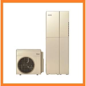 リンナイ 第三世代 ハイブリッド給湯・暖房システム ECO ONE(エコワン) 省エネ給湯器 R32冷媒 RHBH-RJ245AW2-1 RHP-R222|kitchenoutlet