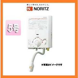 在庫品 ノーリツ ガス湯沸かし器 GQ-521MW 元止式 都市ガス12A・13A用 給湯器 ハーマン(GQ-531MWの旧モデル)|kitchenoutlet