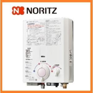 ノーリツ 小型湯沸器 GQ-531W 台所専用 5号 屋内壁掛形 先止め式 給湯器 ハーマン 都市ガス 13A|kitchenoutlet