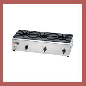 リンナイ  業務用ガス  テーブルコンロ  RSB-306N  3口内炎バーナ|kitchenoutlet