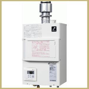 パーパス 業務用屋内壁掛形給湯器 (排気フード対応型・FE式) PG-H2400E-H エコジョーズ (GE-S2400GE-H) |kitchenoutlet