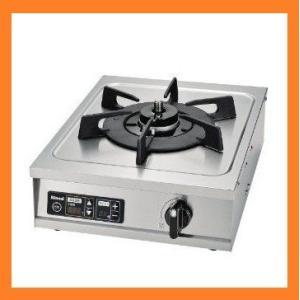 リンナイ 1口ガスコンロ RSB-10T 温調機能付タイプ コンパクト45シリーズ LPガス用 RSB10T|kitchenoutlet