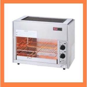 リンナイ  業務用ガス赤外線グリラー(上火式) ペットミニ4号  RGP-42SV|kitchenoutlet