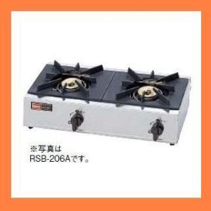 リンナイ 業務用ガステーブル 2口タイプ  RSB-206A RSB206A|kitchenoutlet