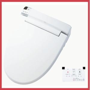 LIXIL INAX シャワートイレ KAシリーズ KA21 CW-KA21 温水洗浄便座 CWKA21 ピュアホワイト|kitchenoutlet