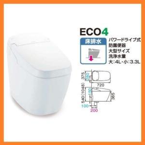 リクシル 洋風便器 サティスGタイプ eco4 G6 YBC-G20S+DV-G216 床排水Sトラップ 一般地用 アクアセラミック INAX|kitchenoutlet
