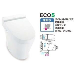 リクシル 洋風便器 サティスSタイプ eco5 S6 YBC-S20S+DV-S626 床排水Sトラップ ブースター付 一般地用 シャワートイレ アクアセラミック INAX|kitchenoutlet