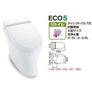 リクシル 洋風便器 サティスSタイプ リトイレ eco5 SR6 YBC-S20H+DV-S626H 床排水Sトラップ ブースター付 一般地用 INAX|kitchenoutlet
