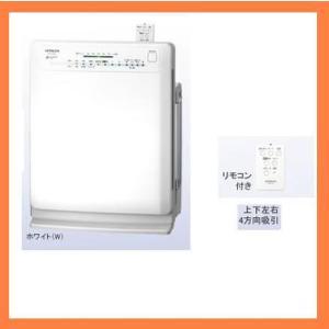 HITACHI  日立 クリエア 加湿空気清浄機 EP-EX50-W (ホワイト)|kitchenoutlet