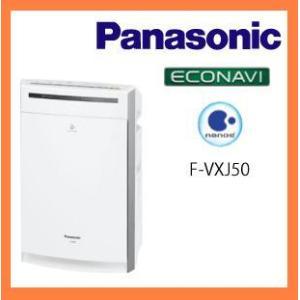 Panasonic 加湿空気清浄機 F-VXJ50-W  ホワイト パナソニック FVXJ50 ナノイー|kitchenoutlet