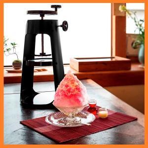 貝印 かき氷機 かき氷器 ふわふわ 家庭用 手動 本格かき氷...