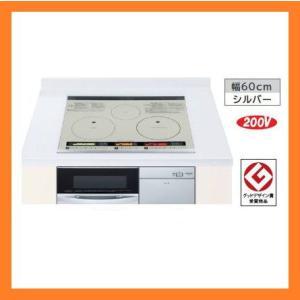 タカラスタンダード IHクッキングヒーター  ビルトイン HTB-TS8TKSF 日立製 kitchenoutlet