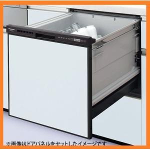 パナソニック Panasonic NP-45RS6K(AA) 食器洗い乾燥機 NP45RS6K ブラック スリムライン リクシル トクラス kitchenoutlet