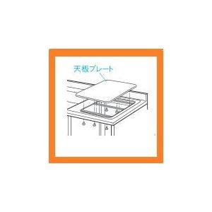 パナソニック 食器洗い乾燥機部材 SU32EWTOP カウンタートップ 取替部品 kitchenoutlet