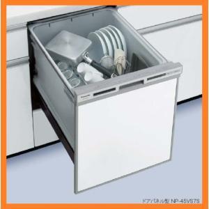 台数限定セール パナソニック NP-45RS6SAA ビルトイン食器洗い乾燥機 NP-45RS6S LES45RS6SD同等 トクラス BNP45RS6SAA 共通 kitchenoutlet