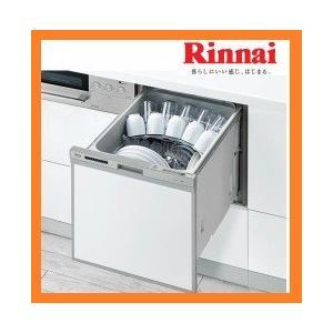 リンナイ ビルトイン食洗機  RKW-404A-SV スライドオープン スリムデザイン シルバー kitchenoutlet